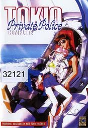 TOKIO PRIVATE POLICE COMPLETE