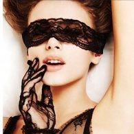 Sexy Black Lace Mask